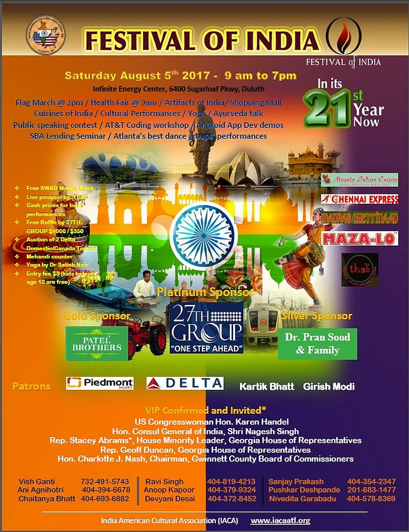 IACA Festival Of India WOWNOW - Indias 9 coolest cultural festivals